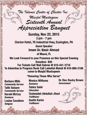 Islamic Center to host 16th annual awards banquet